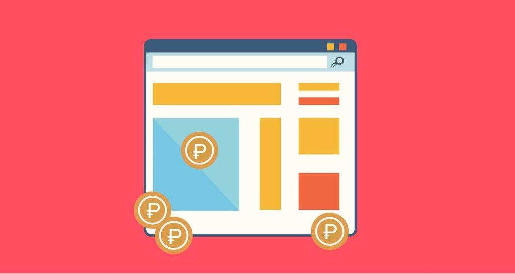 Как создать и монетизировать сайт
